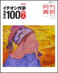 1501face-31