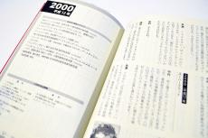 AB0003